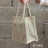 購物袋-袋子手提袋禮品袋定做麻布購物袋環保袋小號收納袋 現貨快出