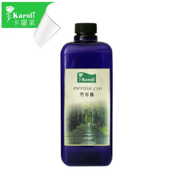 karoli 卡蘿萊  超高濃度水竹 芬多精精油補充液 1000ml 大容量 擴香竹專用精油