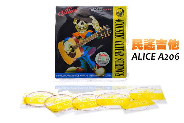 小叮噹的店- 木吉他弦 民謠吉他弦 (1套6條) ALICE A206 吉他換弦