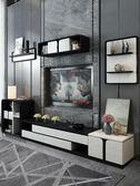 電視機櫃茶幾背景組合墻簡約現代家具套裝客廳北歐伸縮小戶型地櫃 igo 名購居家