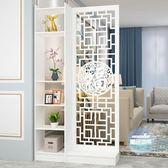 屏風 現代中式簡約家具時尚屏風隔斷客廳臥室餐廳鏤空花座屏玄關隔斷櫃T 1色