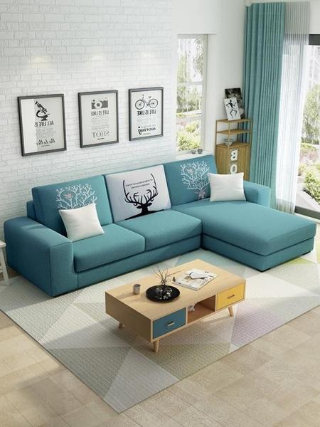 沙發 布藝沙發組合現代簡約家具小戶型懶人出租房公寓客廳雙人網紅款 【快速出貨】