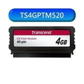 創見 記憶卡模組 【TS4GPTM520】 4GB IDE DOM 快閃記憶卡 40pin垂直型 新風尚潮流