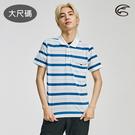 ADISI 男抑菌抗UV YOKO領POLO衫 AL2011019-1 (3XL-5XL) 大尺碼 / 城市綠洲