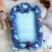 嬰兒哄睡神器床中床便攜式可摺疊