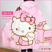 《現貨》 Hello Kitty 凱蒂貓 正版 加長版 連帽毯 保暖 斗篷 毯子 刷毛毯 披肩毯 冷氣毯 B16731