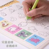 兒童畫線塗鴉繪本 兒童美勞 塗鴉 繪畫練習
