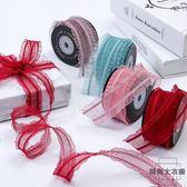 韓版清新羅紋褶皺絲帶緞帶鮮花禮品包裝發飾裙邊紗【時尚大衣櫥】