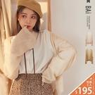 外套 純色寬袖鏤空粗針織開襟罩衫-BAi白媽媽【301782】