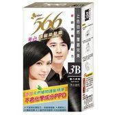 566 美色 護髮染髮霜 3B號-自然柔黑 40g
