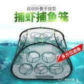 蝦網-龍蝦養殖專用捕蝦網誘魚網籠小地網籠捕魚魚蝦籠 提拉米蘇 YYS