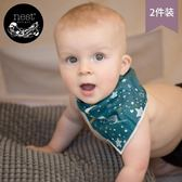 Nest Designs口水巾嬰兒紗布三角巾寶寶4層竹棉圍嘴按扣 2件裝
