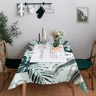 時尚可愛空間餐桌布 茶几布 隔熱墊 鍋墊 杯墊 餐桌巾808 (140*140cm)