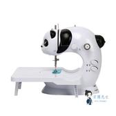 縫紉機 新款萌寵熊貓家用電動小型縫紉機迷你多功能小裁縫機腳踏T