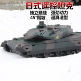 童勵遙控坦克大型充電對戰坦克玩具遙控車汽車坦克模型男孩玩具YXS【快速出貨】