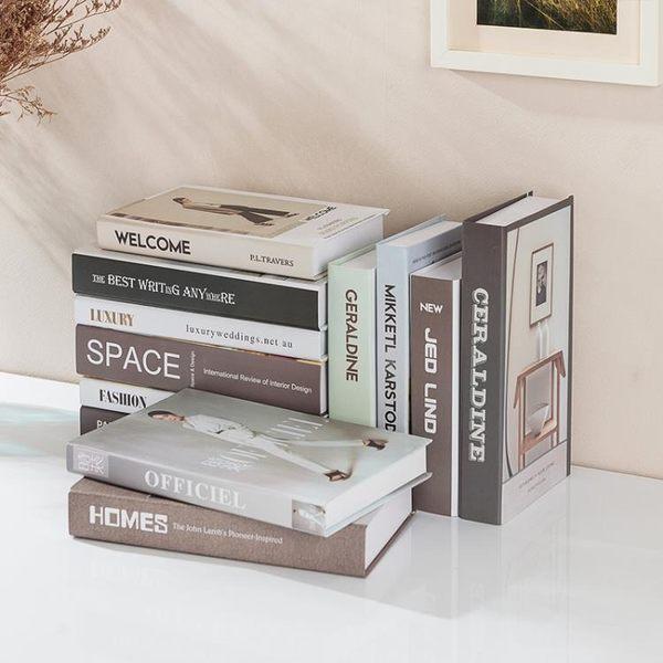 假書假書仿真書現代簡約道具裝飾品擺件家居創意北歐風格裝飾書殼擺設wy