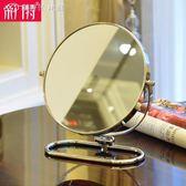 折疊臺式鏡子 壁掛雙面化妝鏡大號 隨身便攜梳妝鏡 【創時代3c館】