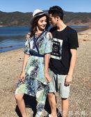 情侶裝夏季新款V領露肩洋裝/連身裙女沙灘度假男短袖T恤潮   伊鞋本鋪