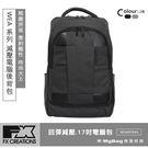 FX CREATIONS 後背包 WEA系列 17吋回彈減壓電腦背包 WEA69864A 得意時袋 任選