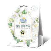 熊寶貝衣物香氛袋清新茉莉21G 【康是美】