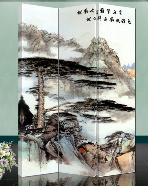 三扇屏風-山水畫A13