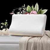 記憶枕頭 記憶棉枕頭 慢回彈枕芯 曲線護頸椎成人學生宿舍男單人專用【幸福小屋】