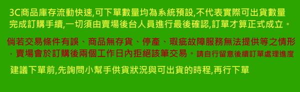 ~好禮送~ ASUS 華碩 D340MC-I59400022R 主流超值桌上型電腦 i5-9400/8G/1T+256G/WIN10 PRO
