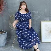 中大尺碼~甜美波點高腰鬆緊短袖洋裝(XL~4XL)