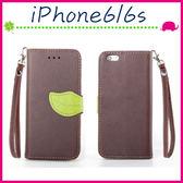 Apple iPhone6/6s 4.7吋 Plus 5.5吋 葉子磁扣皮套 荔枝紋手機套 支架 樹葉造型保護殼 錢包式手機殼