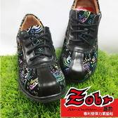 ZOBR路豹     女真皮專利氣墊鞋-綁帶鞋 T601系列