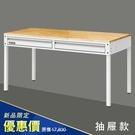 [ 家事達 ] 預購款 Tanko-WET-5102W 原木桌/抽屜桌/多功能電腦桌/書桌/工業風桌子