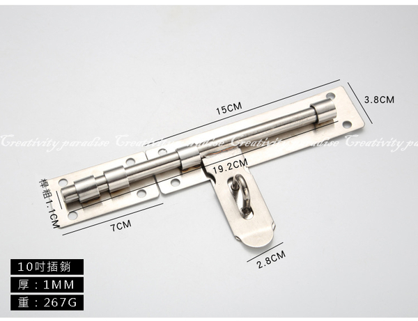 【大門門栓】16吋不鏽鋼門閂 可掛鎖頭插銷 不銹鋼門鎖 門扣 門窗防盜