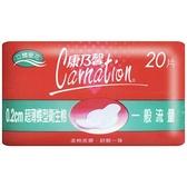 康乃馨超薄蝶型-衛生棉一般型21.5cm X20片X3包【愛買】