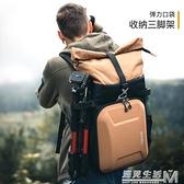 單眼相機包男專業大容量硬殼旅行背包國家地理後背攝影包女