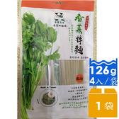 香菜先生-香菜拌麵-麻油風味126g(4入/袋) _ 01