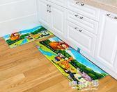 廚房地墊長條防油防水家用吸水腳墊浴室防滑墊子進門門口臥室地毯   9號潮人館