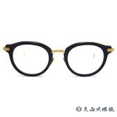 DITA 頂級眼鏡品牌 EDMONT (黑-金) 周潤發配戴款 純鈦 圓框 近視眼鏡 久必大眼鏡