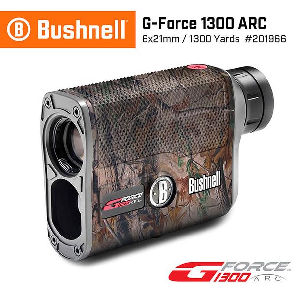 【美國 Bushnell 倍視能】G-Force 1300 ARC Camo 5-1300碼 6x21mm 防水型雷射測距望遠鏡 #201966 (公司貨)