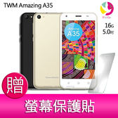 TWM Amazing A35 5吋四核心入門智慧型手機(台哥大公司貨)+ 贈『螢幕保護貼』