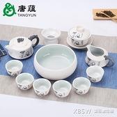 茶具雪花釉陶瓷功夫茶具套裝家用 茶具套裝 茶壺茶杯套裝CY『新佰數位屋』