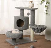 貓爬架玩具寵物用品LYH4279【大尺碼女王】