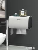 衛生紙盒衛生間紙巾雙層置物架廁所家用免打孔創意防水抽紙捲紙筒『蜜桃時尚』