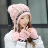 毛帽 護耳針織帽女冬季時尚韓版白搭加厚保暖手套韓國冬天包頭(帽 手套)