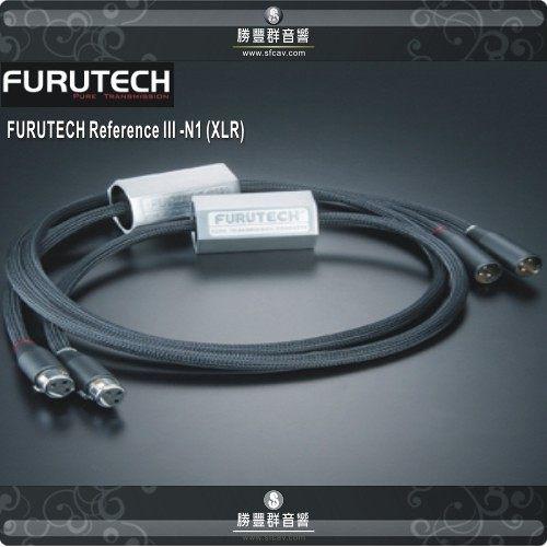 【新竹音響勝豐群】FURUTECH Audio Ref. III -N1 (XLR) 1.2米 訊號線 Reference N1