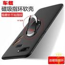 華碩ROG游戲手機殼rog phone玩...