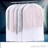 十個裝無紡布大衣西服防塵罩 衣服防塵掛袋 家用潮防蛀套子 透明 麻吉好貨