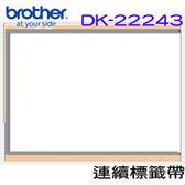 BROTHER 連續標籤帶 102mm 白底黑字 DK-22243