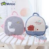 咪兔兒童幼兒書包兒童可愛卡通雙肩背包牽引包防走失繩1-3歲
