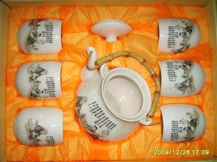 景德鎮陶瓷  茶具套裝 茶杯 對弈