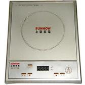 SUNHOW 上豪微電腦電磁爐 IH-1768  **免運費**